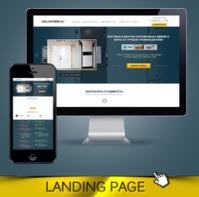 Landing Page Холодильные двери