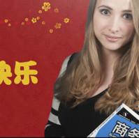 Шапка для канала YouTube: Обучение китайскому языку