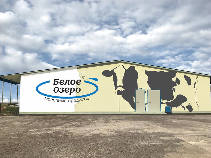 Дизайн граффити на фасад сырзавода фото f_1615d6fbb3a45e09.jpg