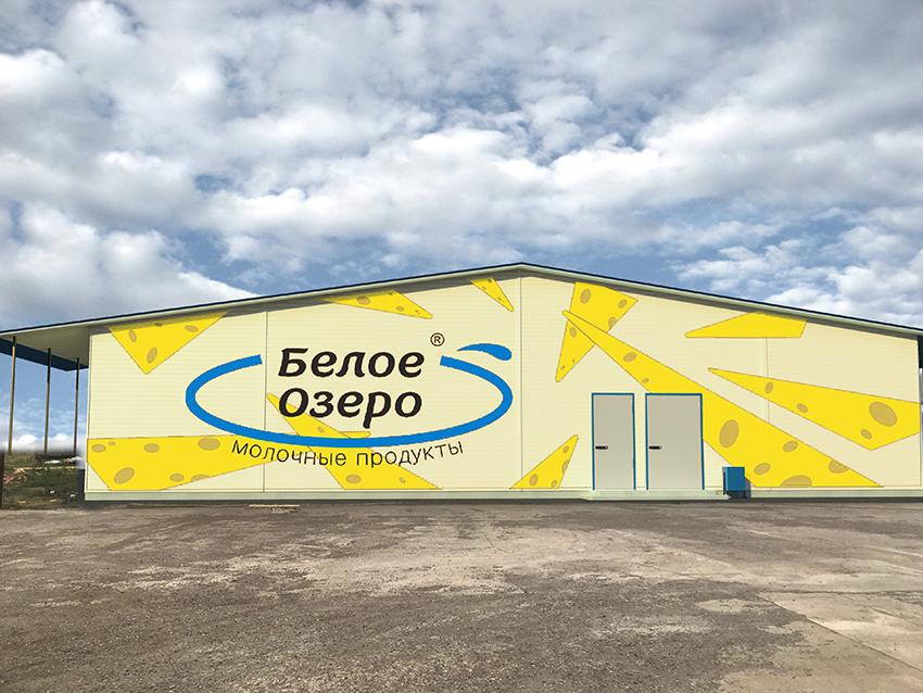 Дизайн граффити на фасад сырзавода фото f_5945d6fbb292d7f6.jpg