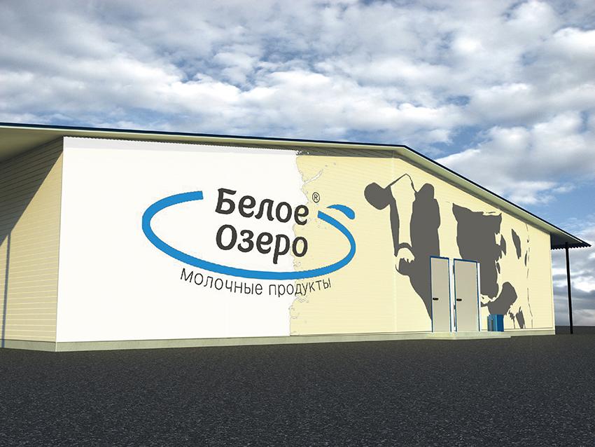 Дизайн граффити на фасад сырзавода фото f_6405d6fbb37cc36f.jpg