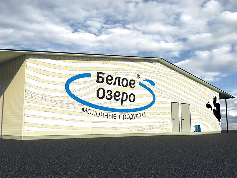 Дизайн граффити на фасад сырзавода фото f_6425d6fbb1a05620.jpg
