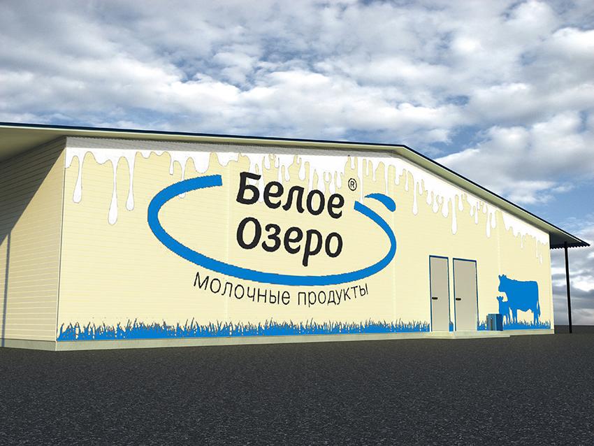 Дизайн граффити на фасад сырзавода фото f_6675d6fbb4e6b78b.jpg