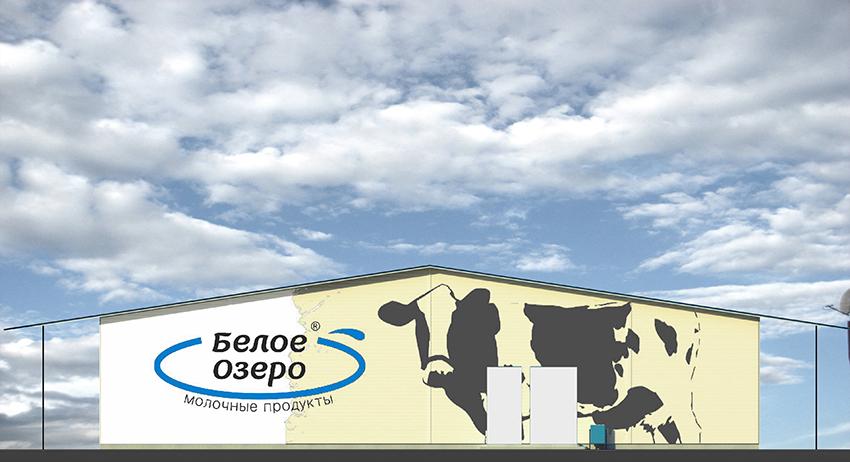 Дизайн граффити на фасад сырзавода фото f_7685d6fbb3545648.jpg