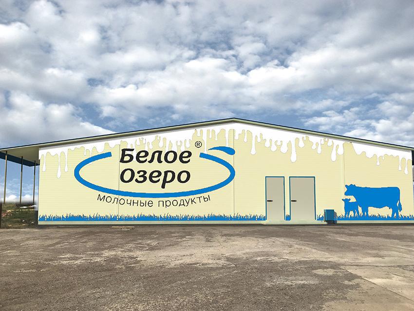 Дизайн граффити на фасад сырзавода фото f_7865d6fbb51b0f2f.jpg