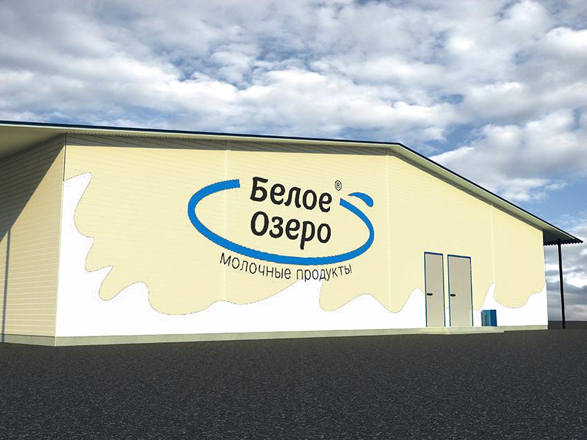 Дизайн граффити на фасад сырзавода фото f_8245d6fbb429dca9.jpg