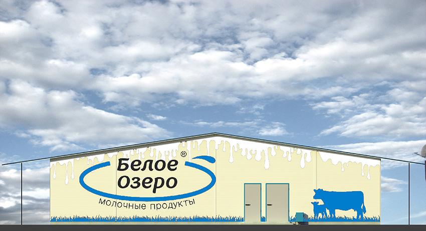 Дизайн граффити на фасад сырзавода фото f_8485d6fbb4b9c2f1.jpg