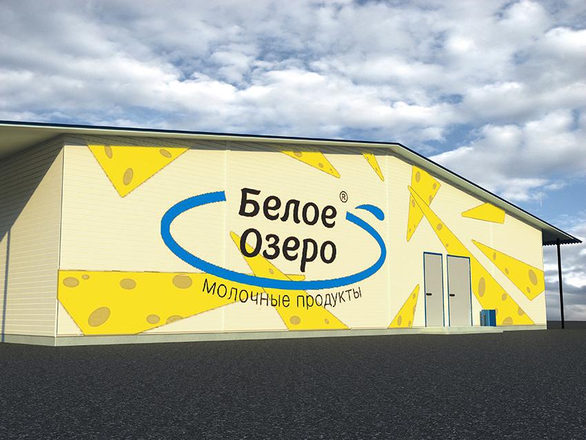 Дизайн граффити на фасад сырзавода фото f_9335d6fbb24e4114.jpg