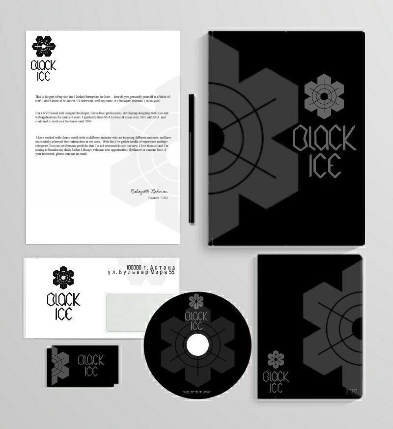 "Логотип + Фирменный стиль для компании ""BLACK ICE"" фото f_448571a75a94e58d.jpg"