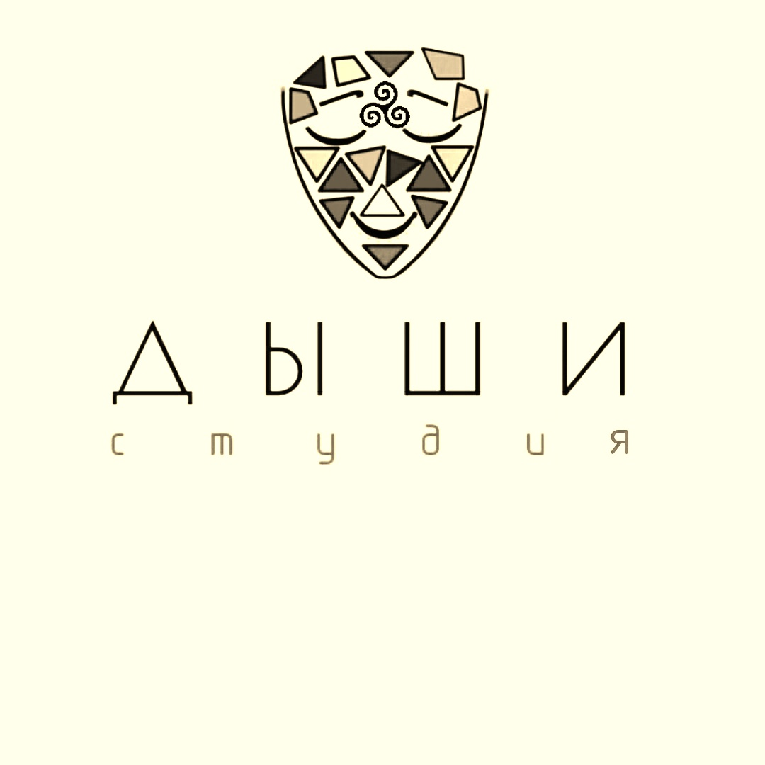 "Логотип для студии ""Дыши""  и фирменный стиль фото f_81456f7e3ae76501.jpg"