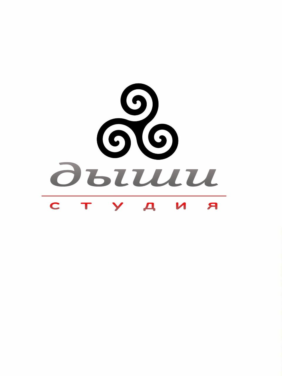 """Логотип для студии """"Дыши""""  и фирменный стиль фото f_87056f27da273901.jpg"""