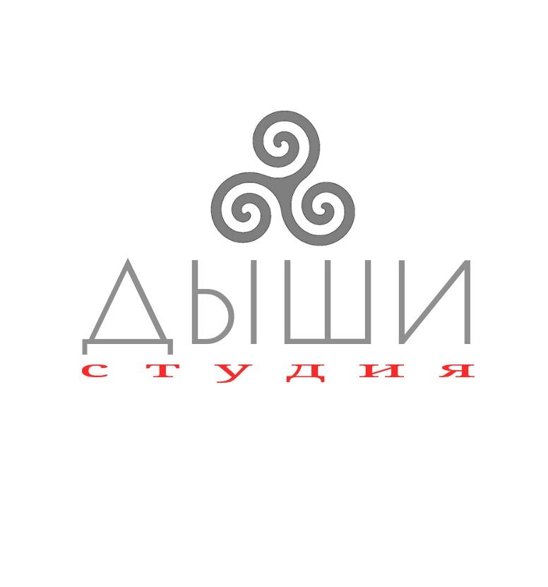"Логотип для студии ""Дыши""  и фирменный стиль фото f_97056f41c0a58db8.jpg"