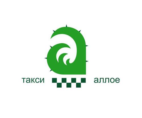придумать логотип для такси фото f_44053a2f7d4be86f.jpg