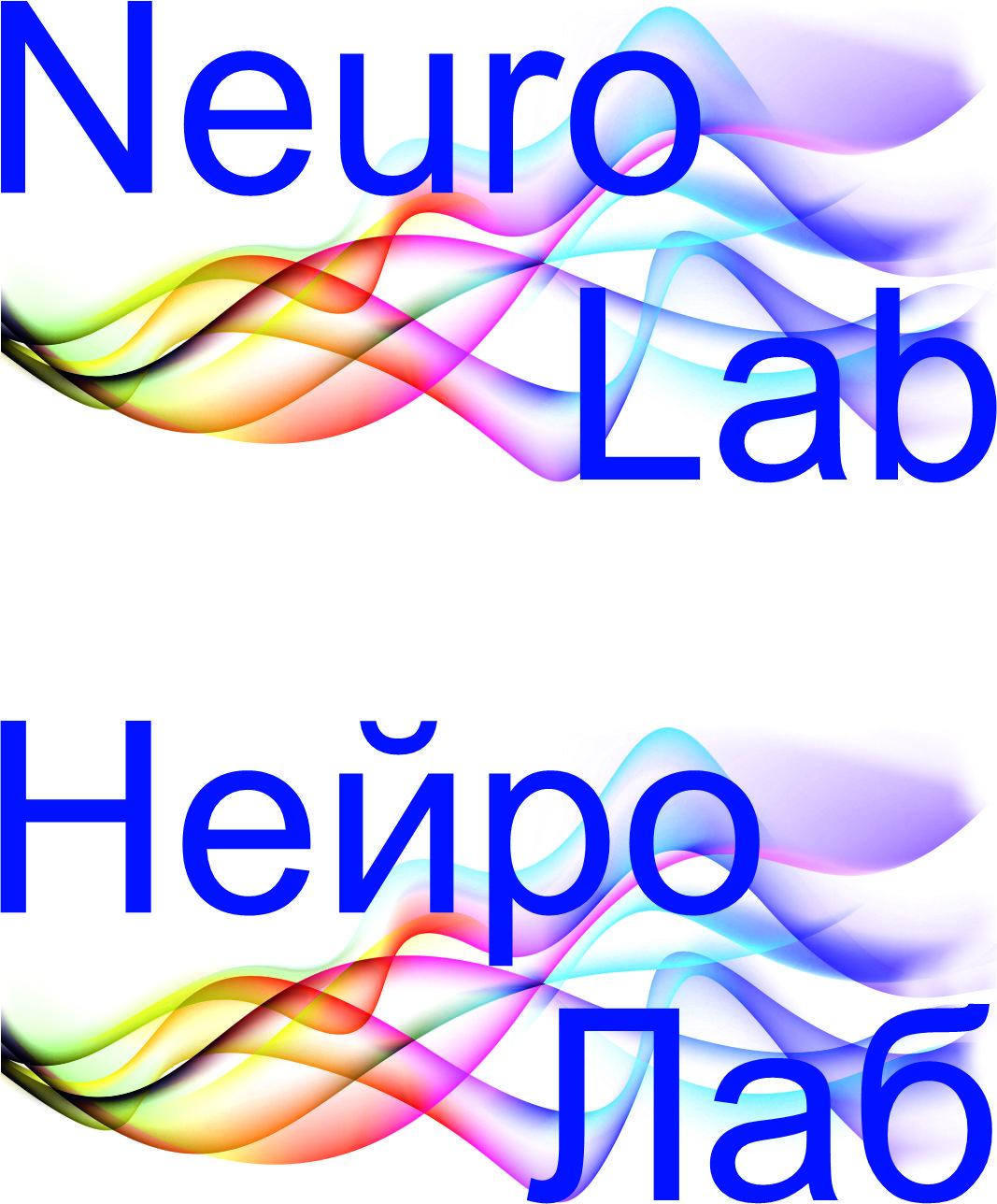Логотип для лаборатории исследования эмоционального отклика  фото f_417600004667b2e9.jpg