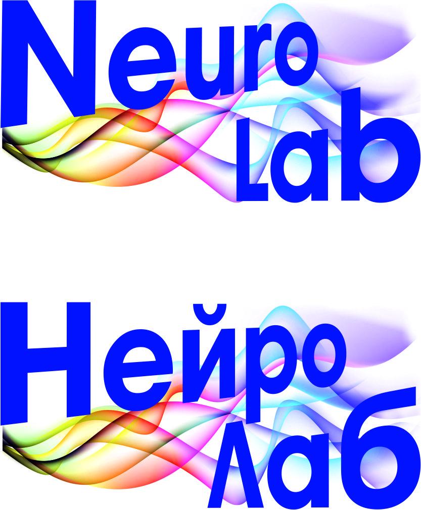 Логотип для лаборатории исследования эмоционального отклика  фото f_5276000176d17a0e.jpg