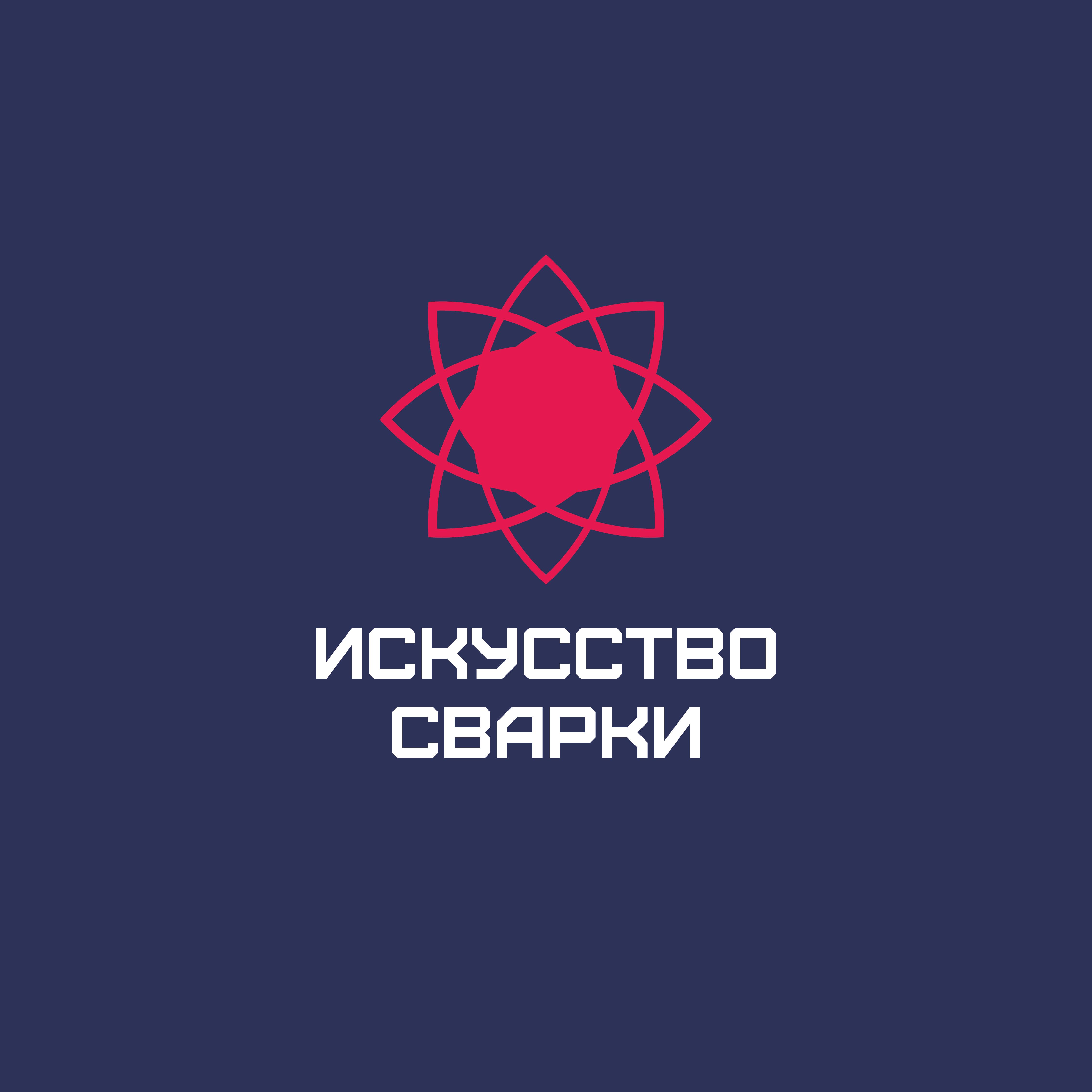 Разработка логотипа для Конкурса фото f_1915f6d8ceca1673.png