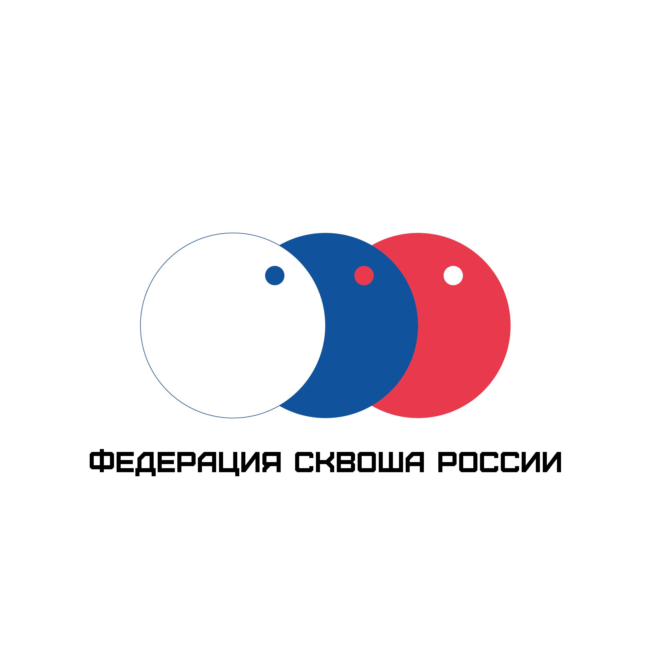 Разработать логотип для Федерации сквоша России фото f_2225f31156b32ac0.png