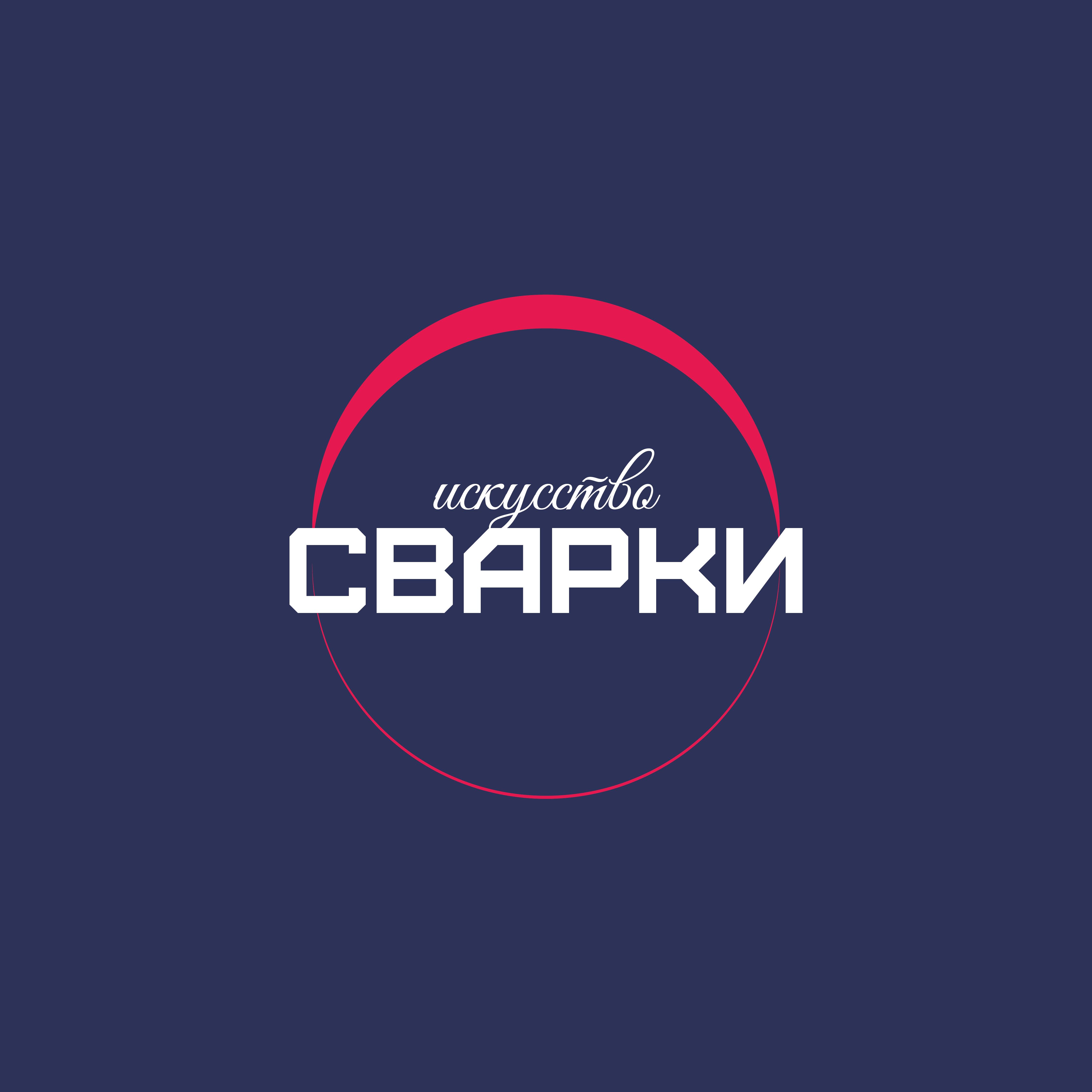 Разработка логотипа для Конкурса фото f_3435f6da1ce4c09c.png