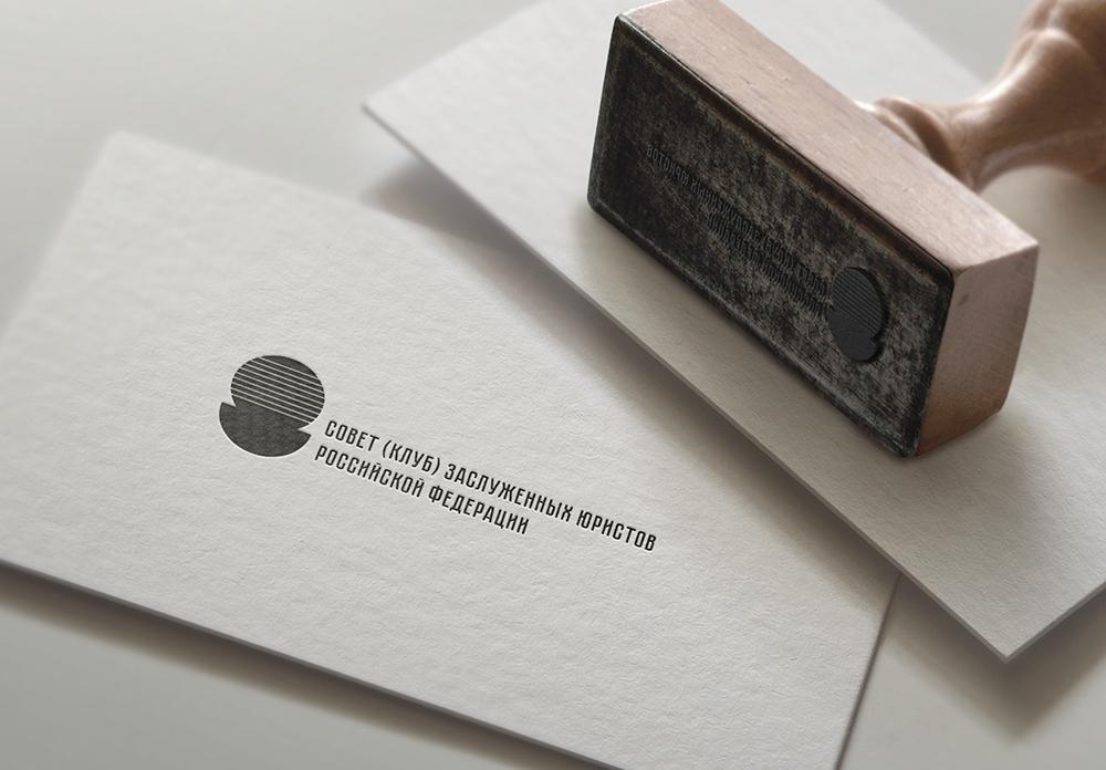 Разработка логотипа Совета (Клуба) заслуженных юристов Российской Федерации фото f_9455e3d968e7c627.png