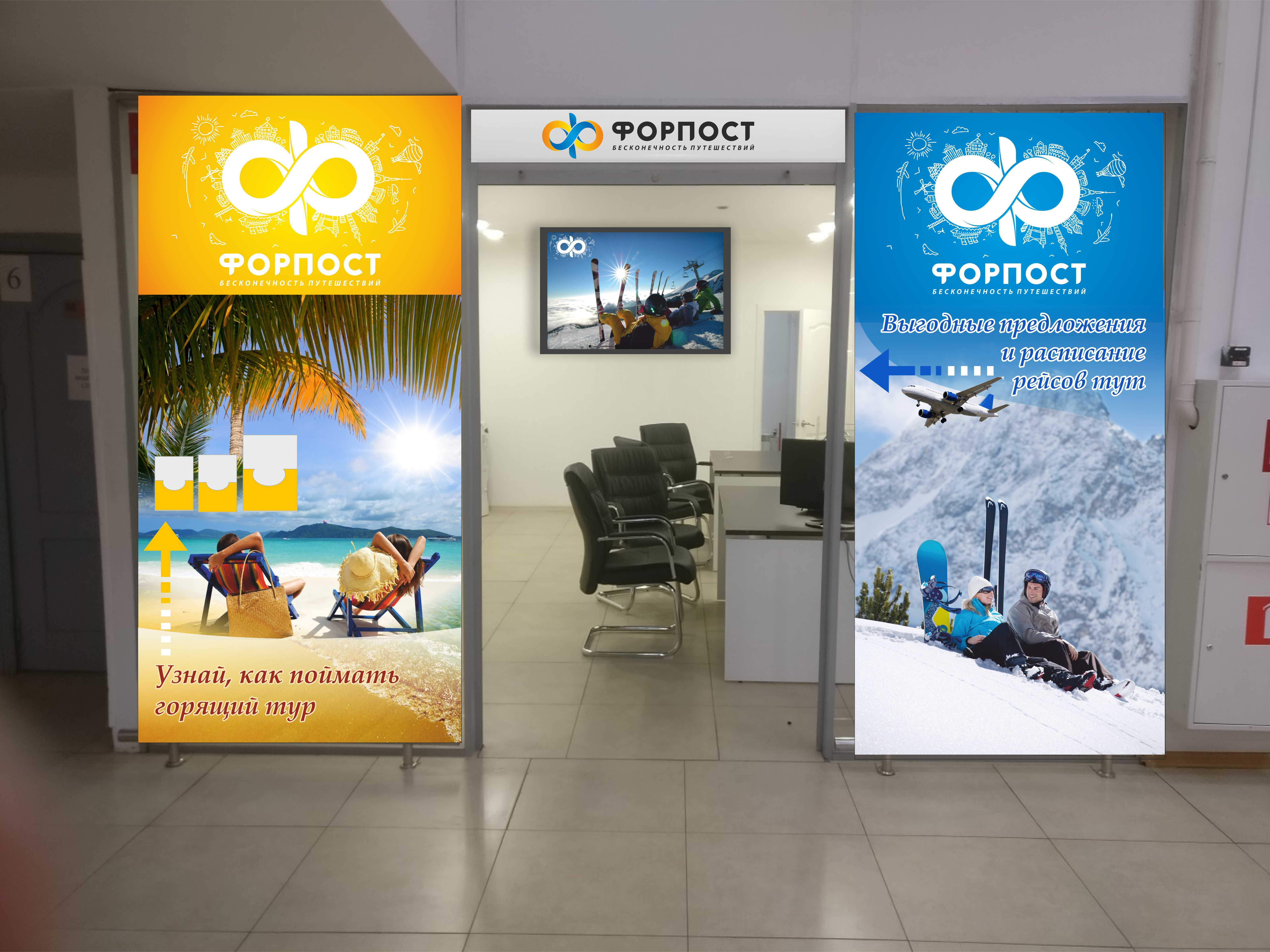 Дизайн двух плакатов фото f_1295a0c496877256.jpg