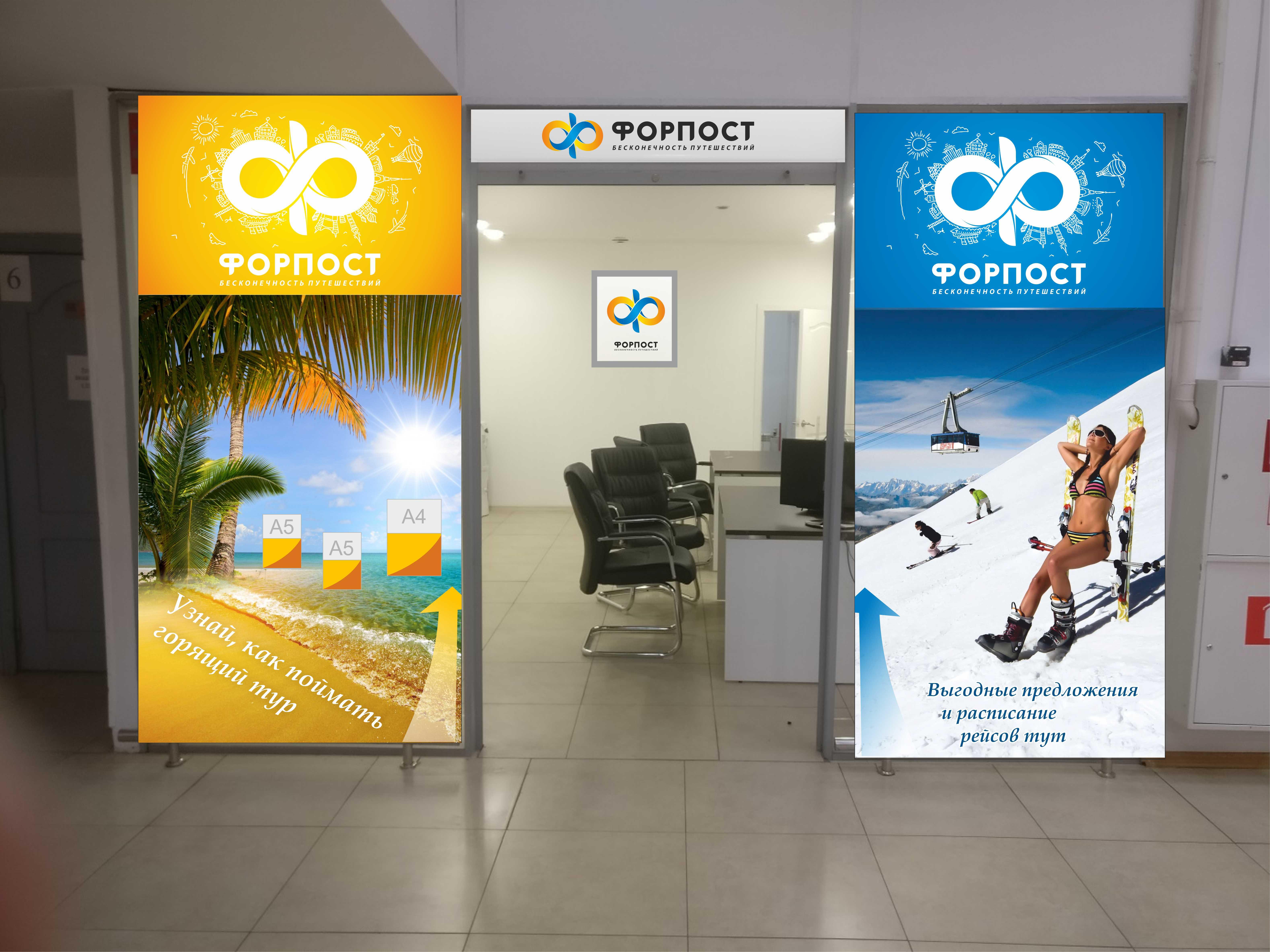 Дизайн двух плакатов фото f_9685a0c494f2d43d.jpg
