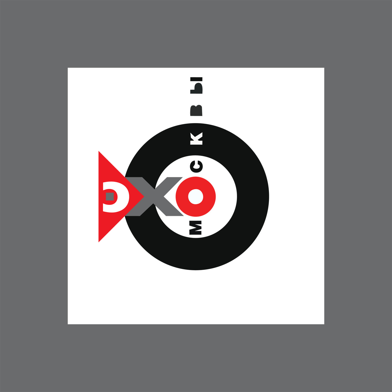 Дизайн логотипа р/с Эхо Москвы. фото f_1355625e93224038.jpg