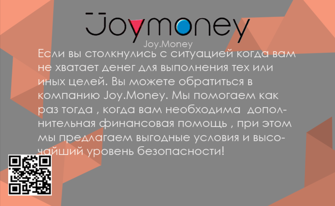 Разработать дизайн визиток фото f_4605ad73eb2d621e.png