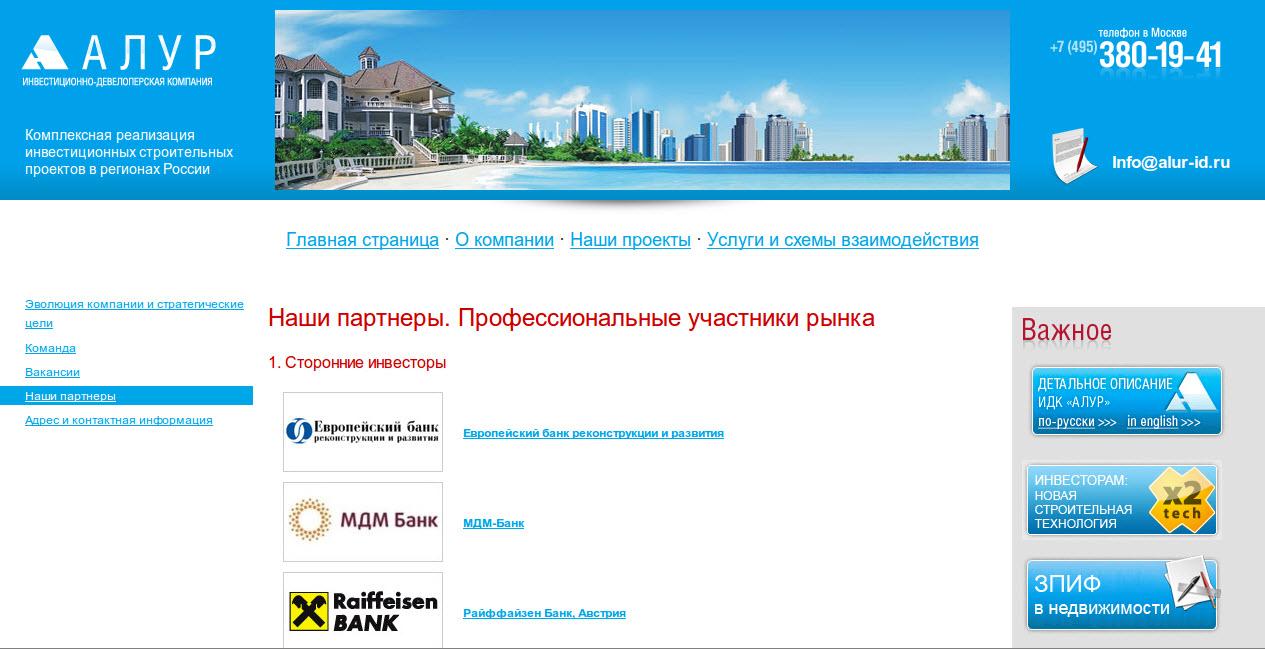 Перевод сайта с самописной CMS на Joomla