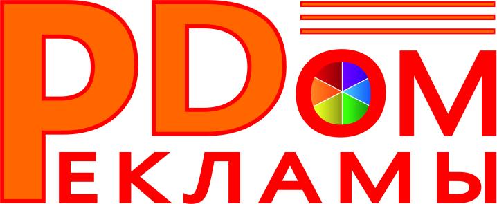 Дизайн логотипа рекламно-производственной компании фото f_0365ede71184fe0b.jpg