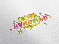 Kupomir