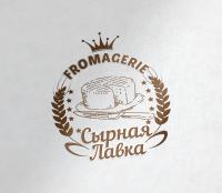 Лого Фромарджери