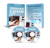 DVD Коробка Физический магазин
