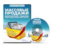 DVD Коробка Массовые продажи
