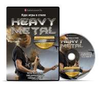 DVD  Heavy Metal
