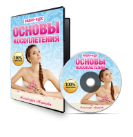 DVD Коробка Косоплетение