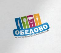 Лого Обедово