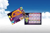 Календарик Клуб семейных Праздников