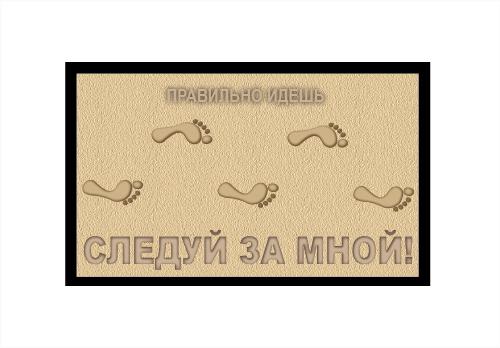 Сделать дизайн приддверного коврика фото f_647558dacdb40d83.jpg