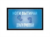 f_327558db7c9e6237.jpg