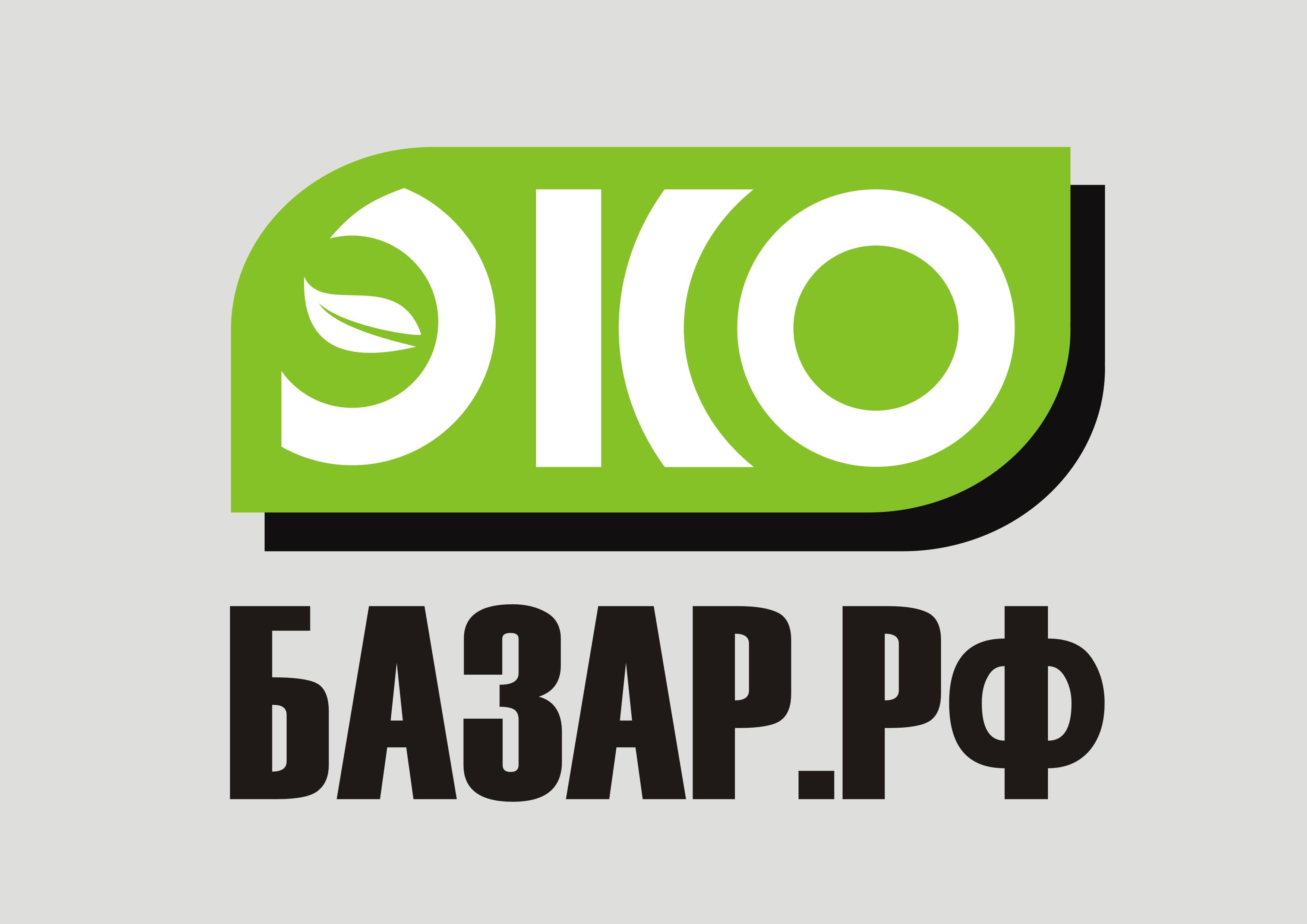 Логотип компании натуральных (фермерских) продуктов фото f_1485940362858fa2.jpg