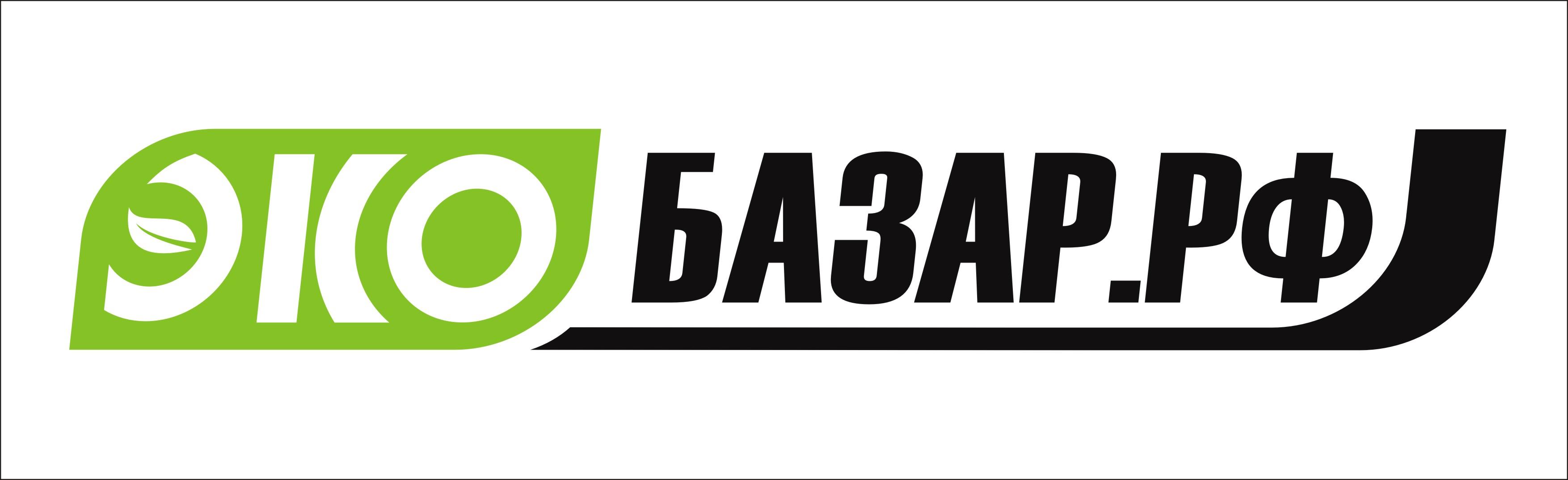 Логотип компании натуральных (фермерских) продуктов фото f_9305940364a606e4.jpg