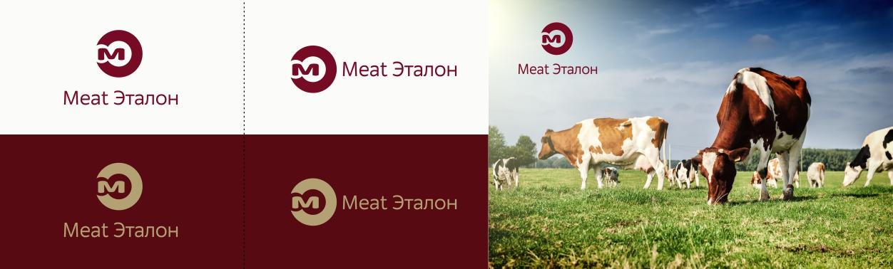 Логотип компании «Meat эталон» фото f_0605703b6fed3c73.jpg