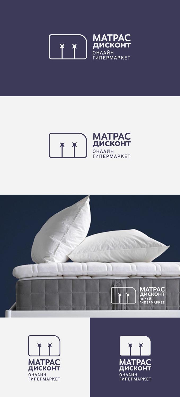 Логотип для ИМ матрасов фото f_0635c8ea75835e5c.jpg