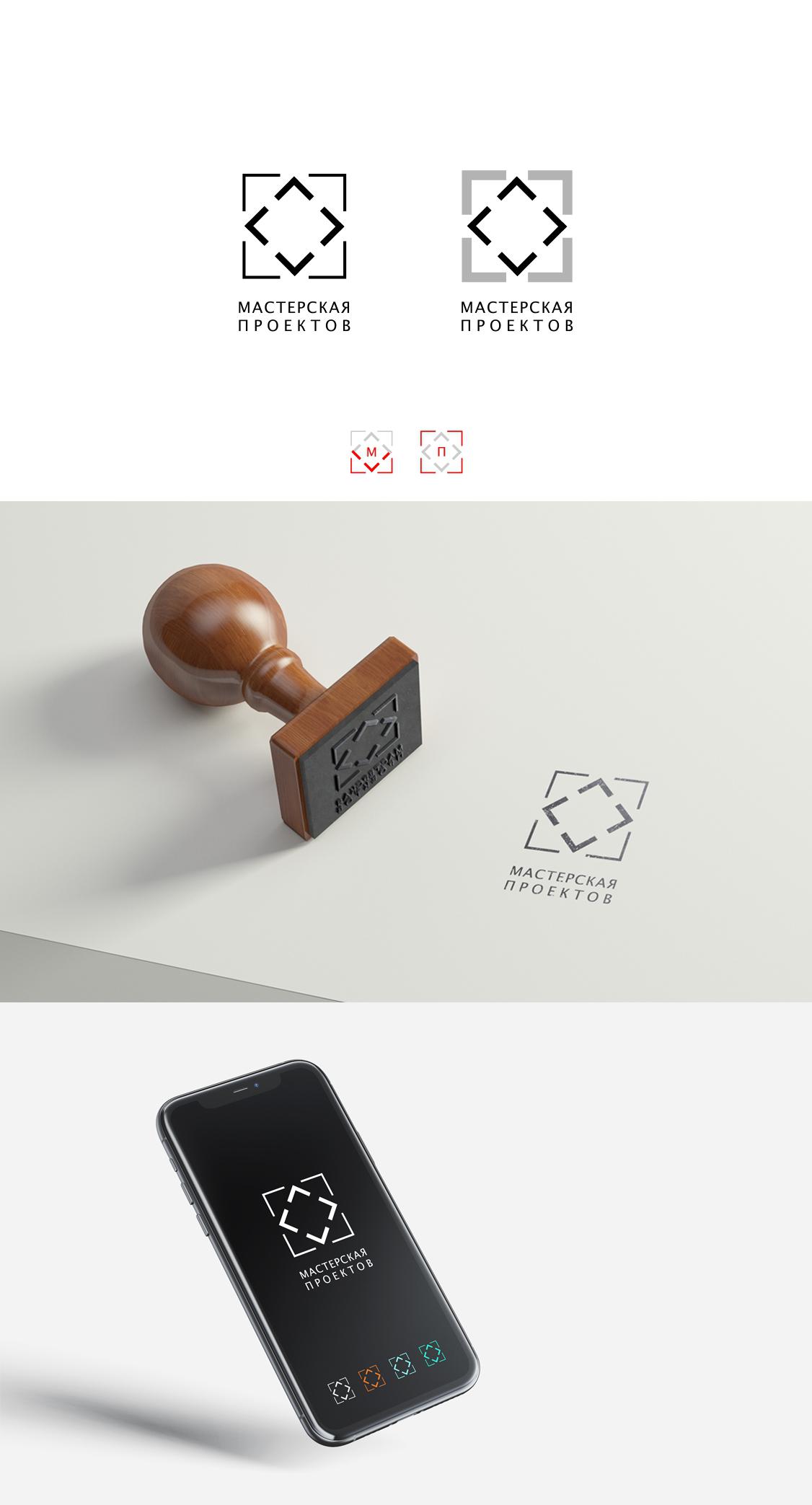 Разработка логотипа строительно-мебельного проекта (см. опис фото f_067606d83e3a723f.jpg