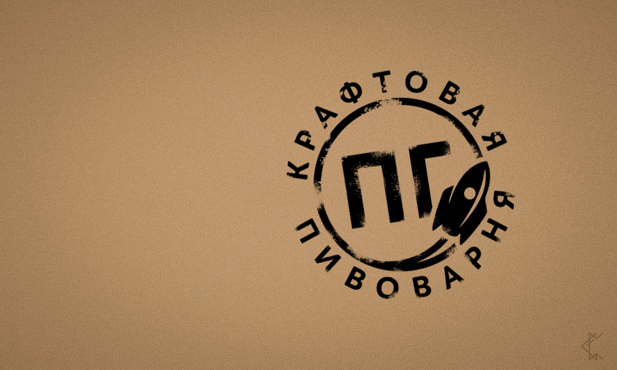 Логотип для Крафтовой Пивоварни фото f_0745cae141bea126.jpg