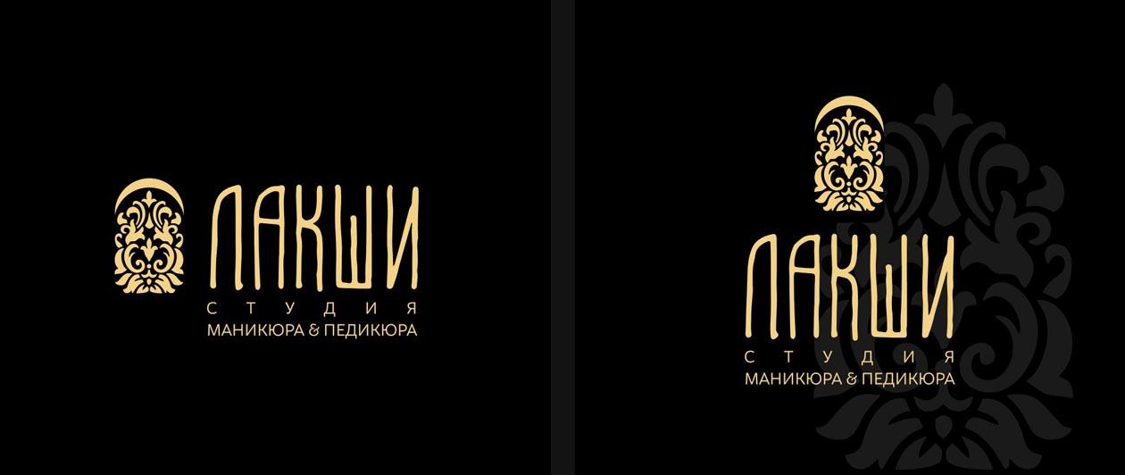 Разработка логотипа фирменного стиля фото f_1685c5952c0b3055.jpg