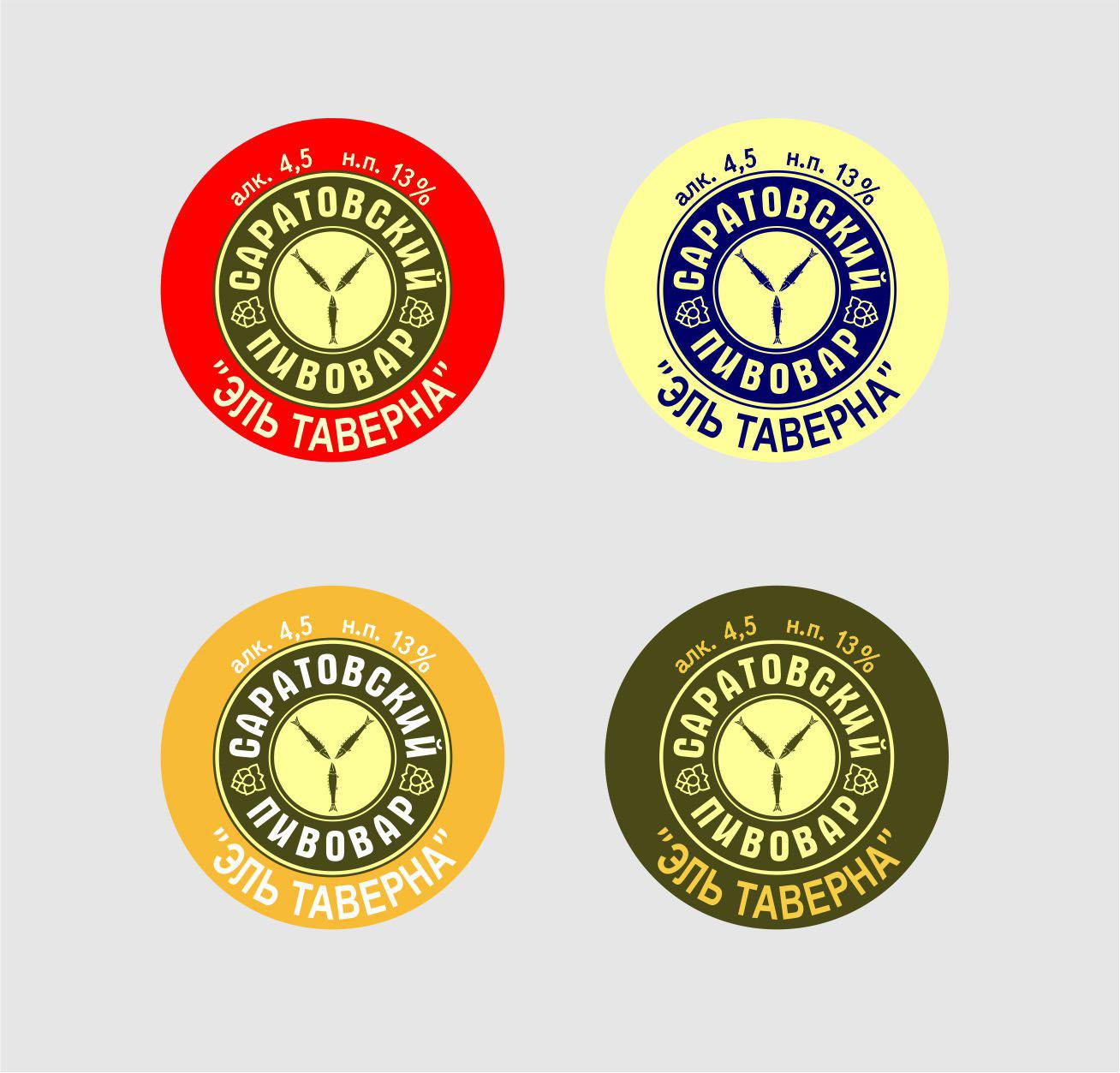 Разработка логотипа для частной пивоварни фото f_3295d7a89f2695e8.jpg