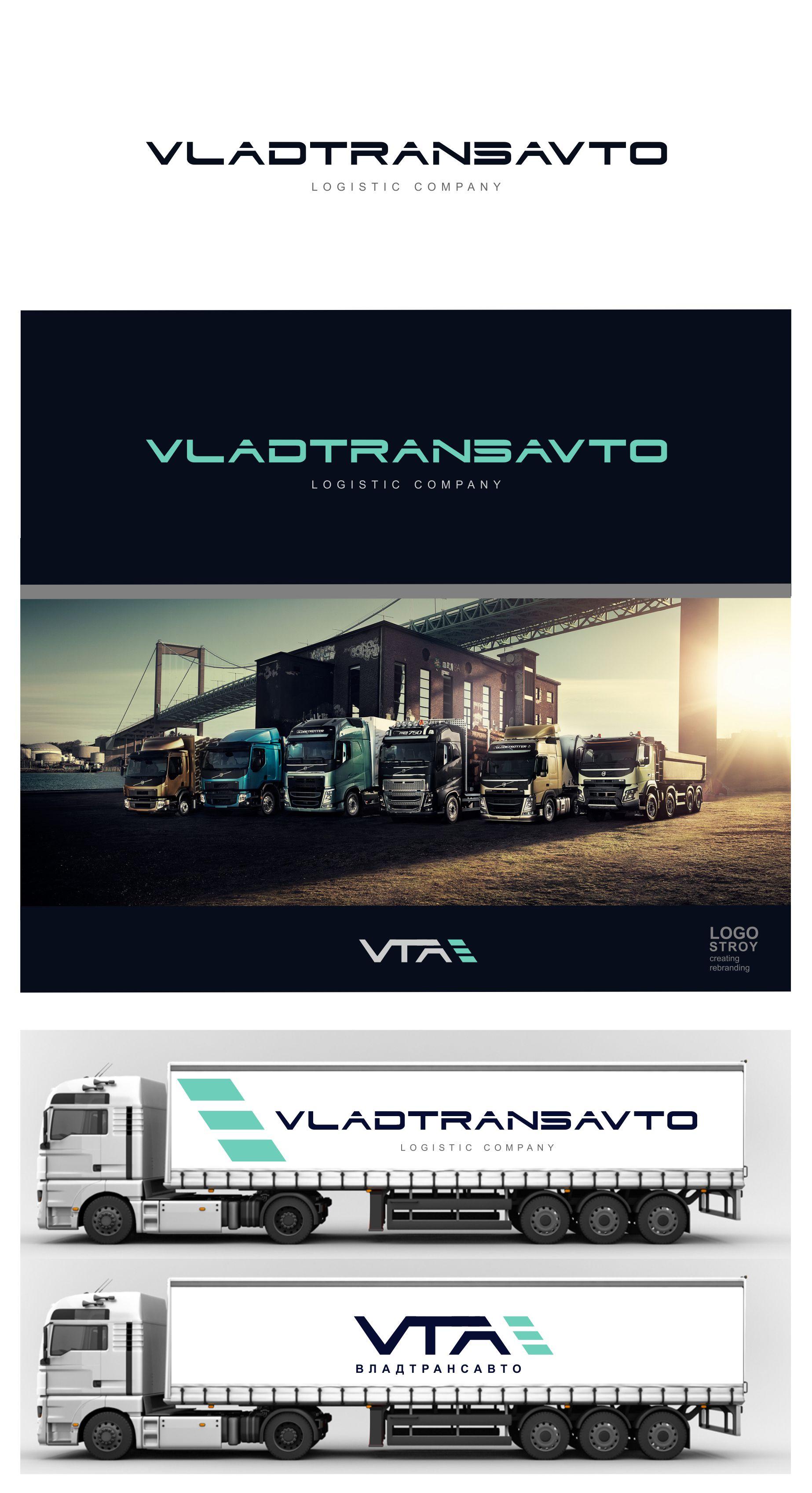 Логотип и фирменный стиль для транспортной компании Владтрансавто фото f_3975cefa79ead6fa.jpg
