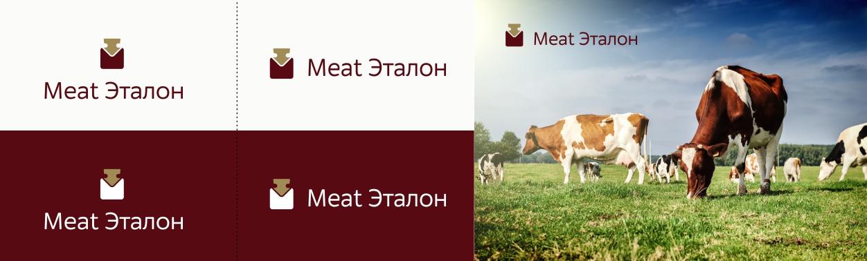 Логотип компании «Meat эталон» фото f_40756fbac25791da.jpg