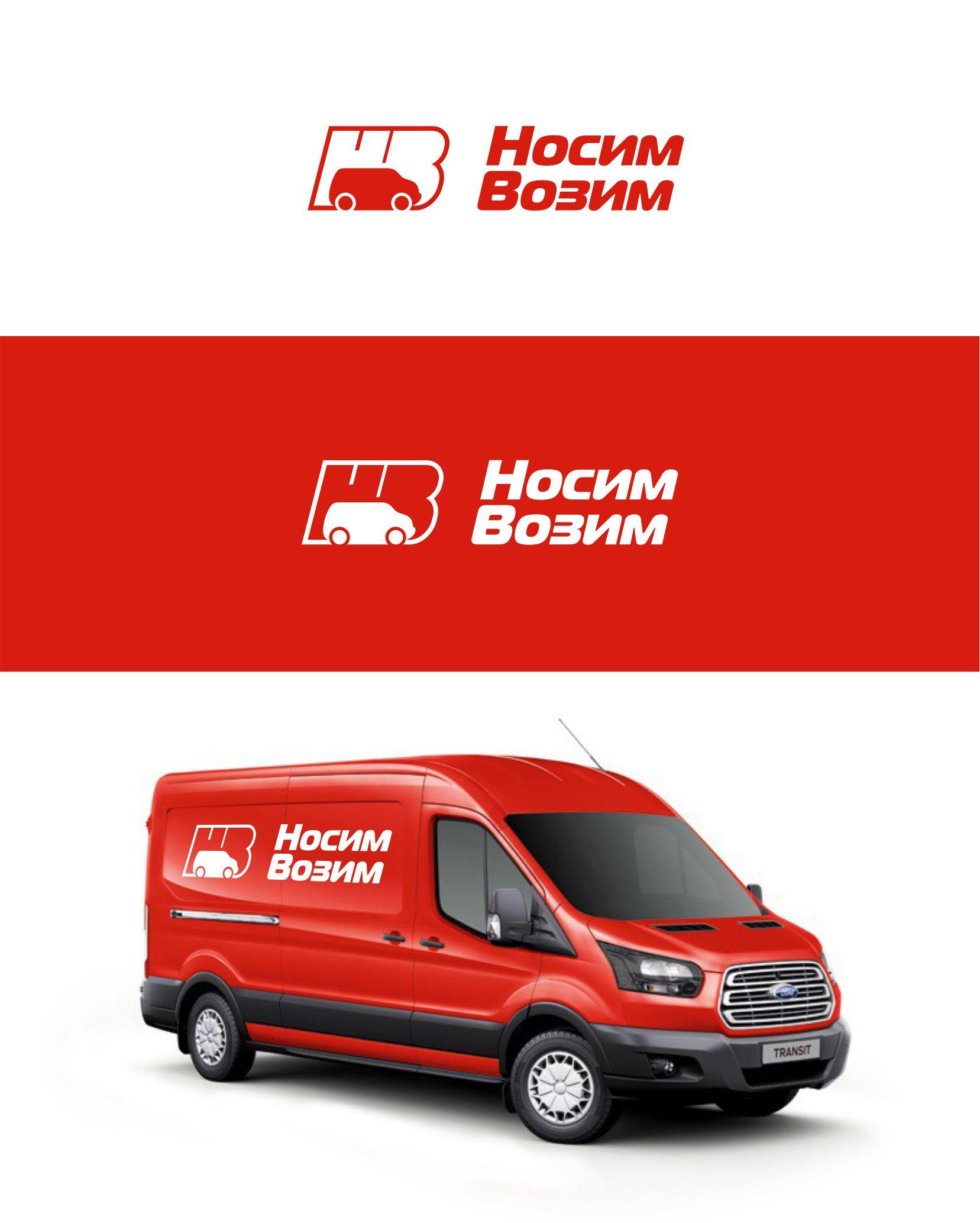 Логотип компании по перевозкам НосимВозим фото f_4495cf7bc51c4a33.jpg
